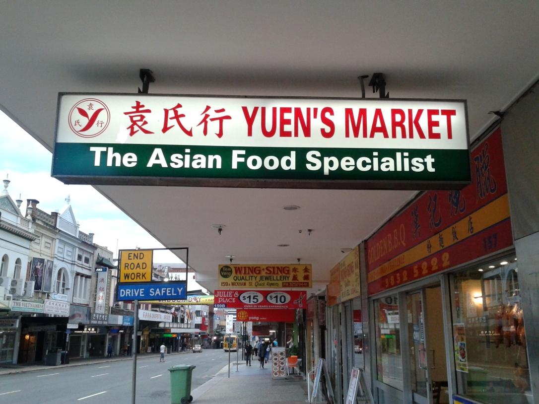 Salah satu asian market di Brisbane