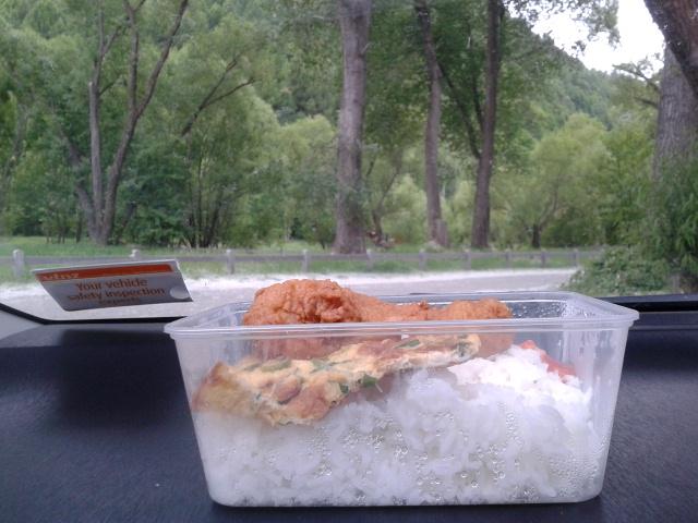 Jauh-jauh ke Arrowtown cuma numpang makan siang doang :-D