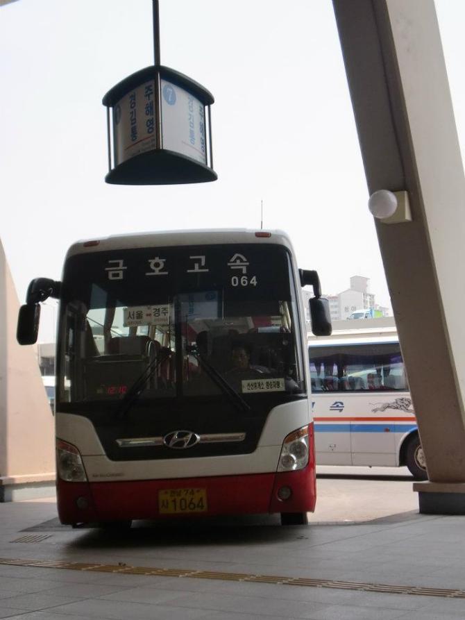 Bus ke Gyeongju
